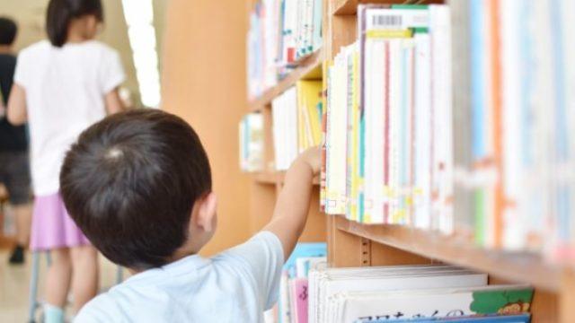 小学生の男の子にオススメの本