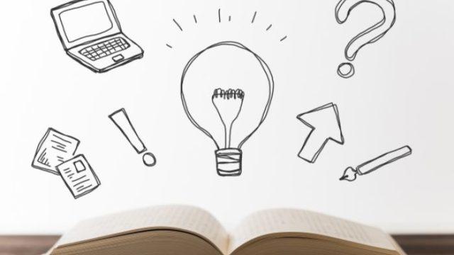 デジタル教科書のメリット
