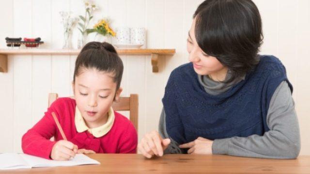中学受験の親の役割