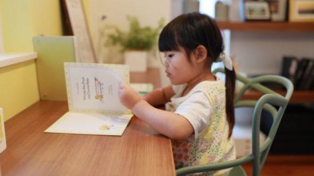 小学生の女の子にオススメの本