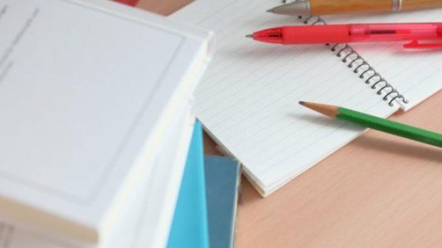 2020年度中学入試傾向と対策