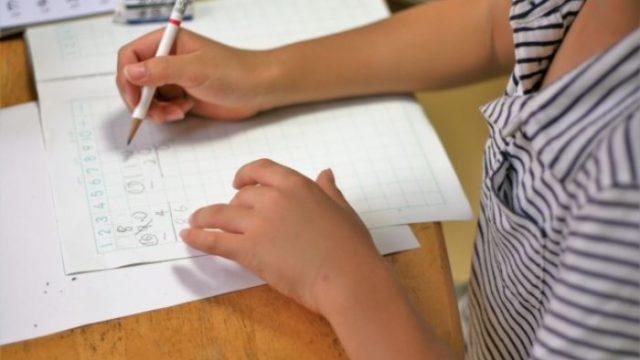 小学生が休校中にできる自宅学習教材