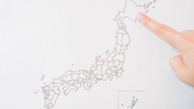 中学入試の地理のアプリ