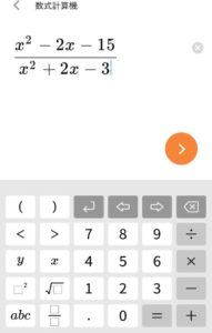 クァンダの数式計算3