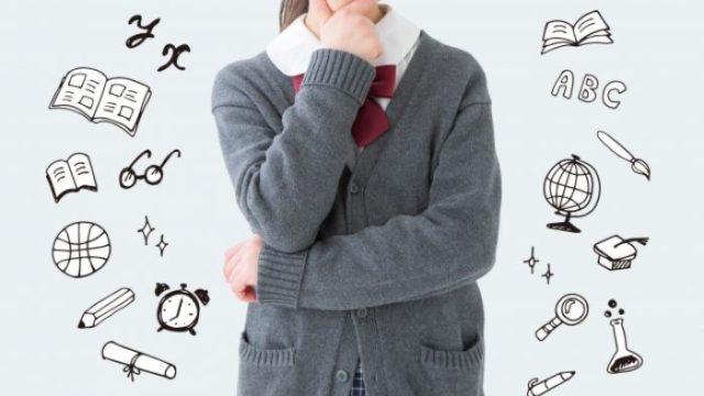 学校推薦型選抜の面接や小論文