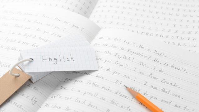 学校推薦型選抜の準備や対策