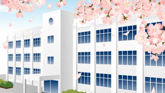 栄東中学校の評判、口コミ