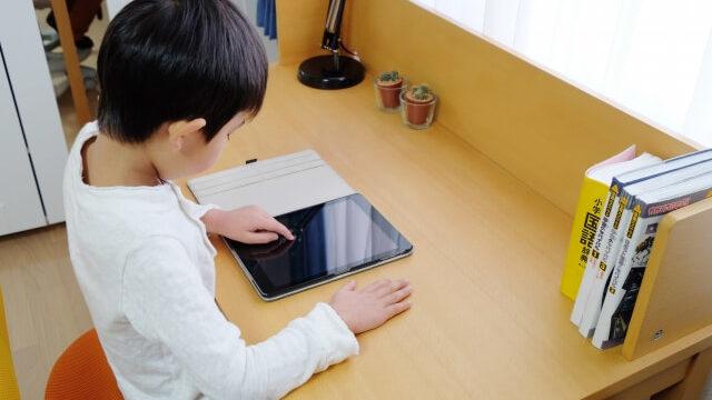 早稲田アカデミーのオンライン授業の評判