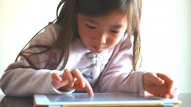 日能研のオンライン授業の評判