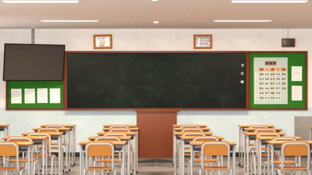 都市大学付属中学の偏差値