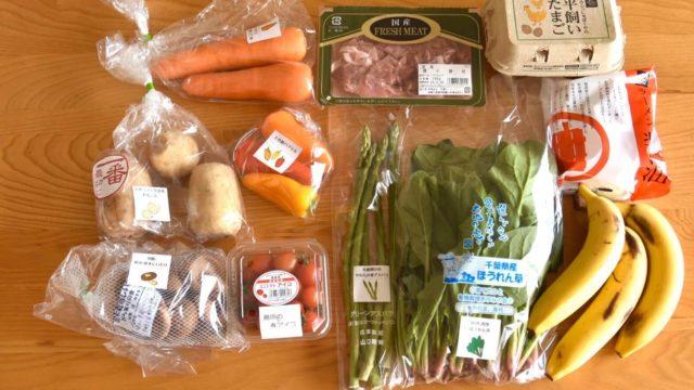 らでぃっしゅぼーやお試しセットの野菜果物