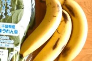 らでぃっしゅぼーやのバナナ
