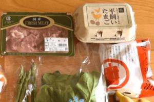 らでぃっしゅぼーやの肉・卵・ラーメン