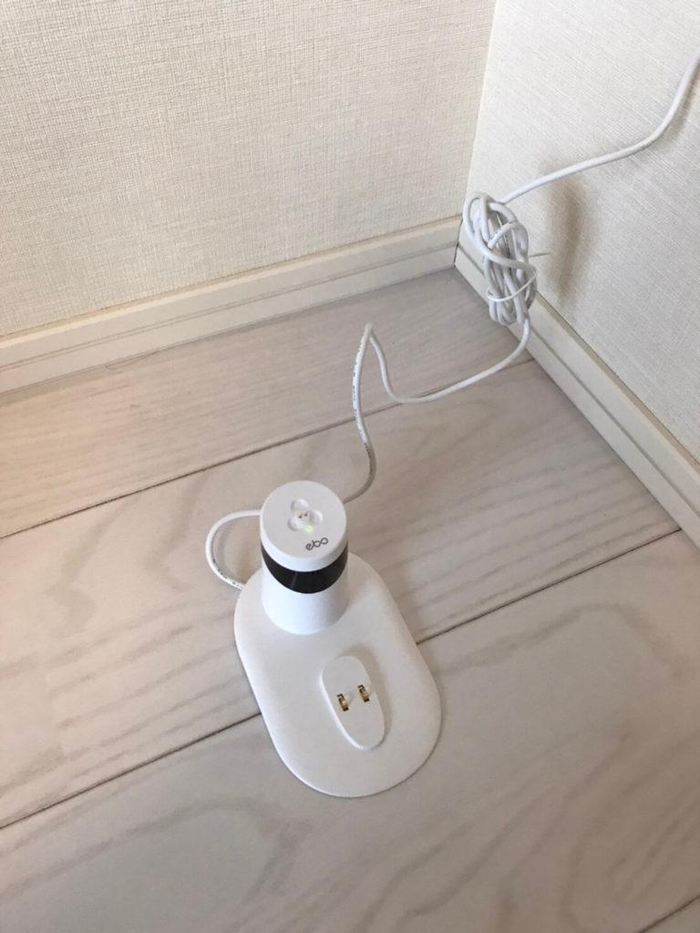 イーボの充電方法